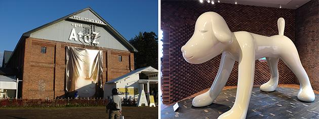 2006年の「A to Z」と弘前れんが倉庫美術館エントランスの彫刻