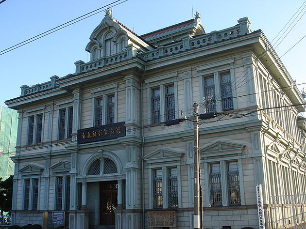 旧第五十九銀行本店