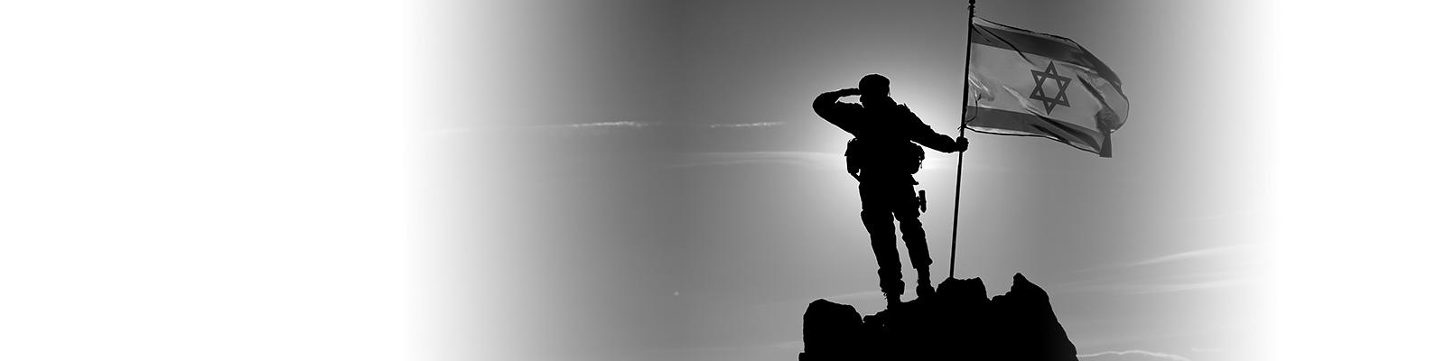 イスラエル 兵士 頂上 イメージ