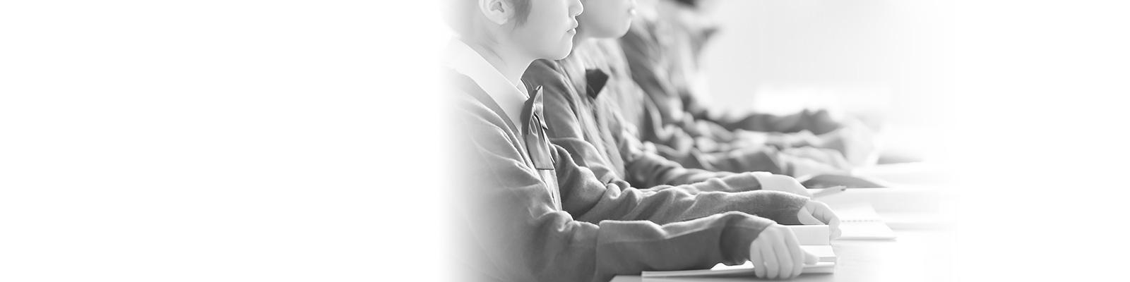 学生 教育 画一性 イメージ
