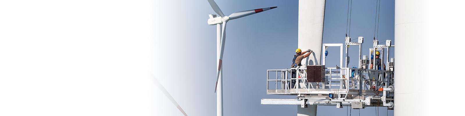 風力発電 メンテナンス スタッフ イメージ
